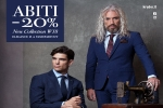 Sconto 20% Abiti New Collection